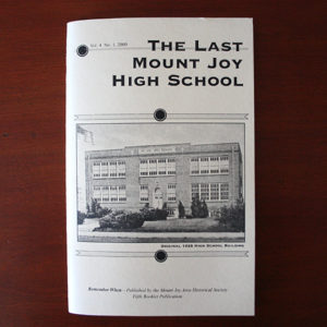 vol4_mjhighschool